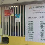 Island Shipping Corporation Ferry Schedule Hagnaya Port to Santa Fe Port Bantayan Island