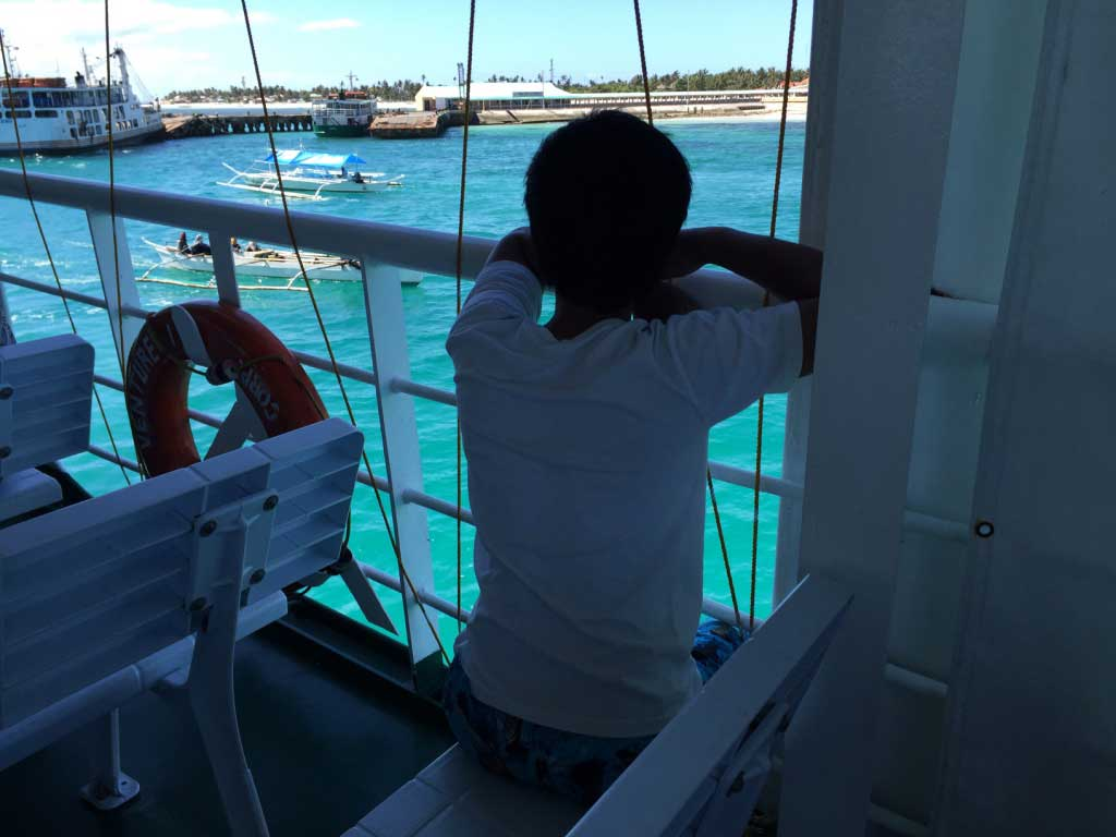 Santa Fe Port Bantayan Island Departure on the Ferry